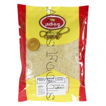 Ades Easy Cook Rice 1.5kg
